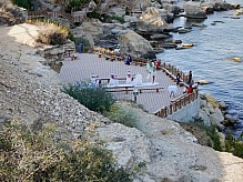 Observation platform on the rocks.