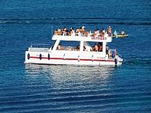 Pleasure catamaran at sea.